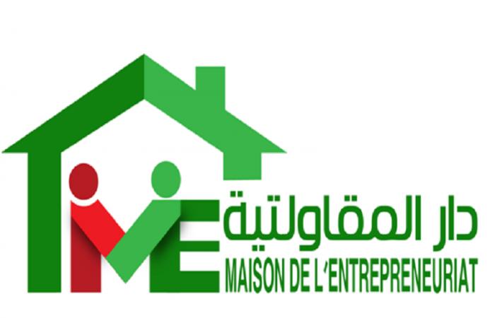 maison-entrepreneuriat